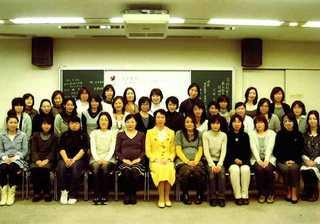 NPO法人 大田家庭教育研究所