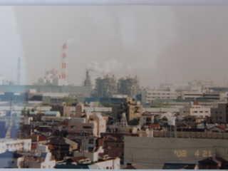 川崎から公害をなくす会