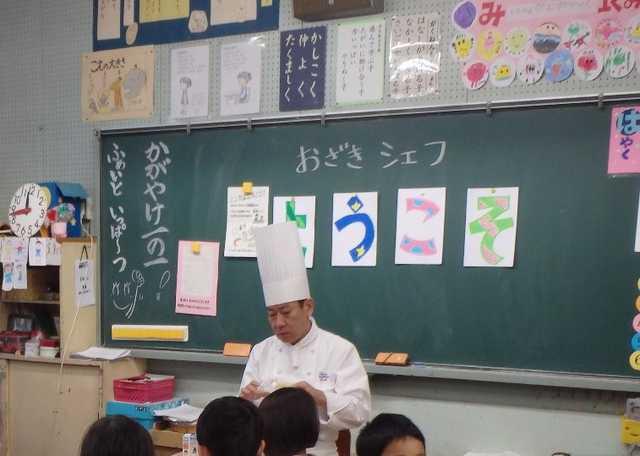 さいたま市立谷田小学校 平成29年11月28日(火) 地元シェフによる学校給食
